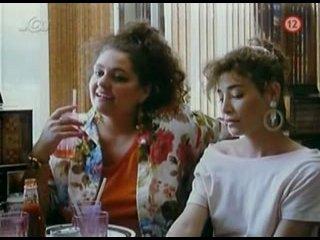 Девушка из Джерси / Jersey Girl (1992)